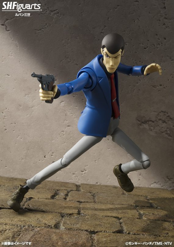 Bandai S.H. Figuarts LUPIN THE THIRD Action Figure 15cm