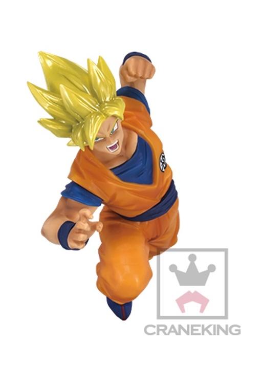 BANPRESTO Dragon Ball Z Soul X Soul SON GOKOU 15cm